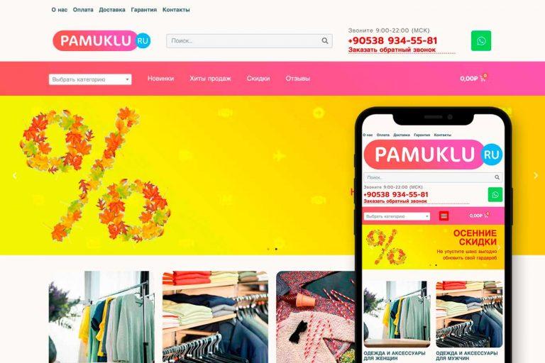 Предварительное изображение сайта